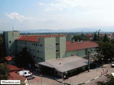 Bursa Çekirge Devlet Hastanesi Zübeyde Hanım Ek Hizmet Binası