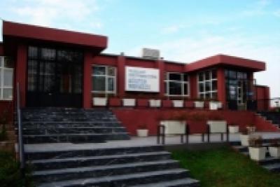 Uludağ Üniversitesi Prof.Dr.M.Mete Cengiz Kültür Merkezi