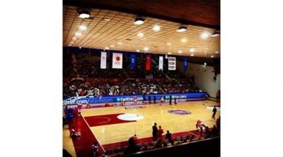Atatürk Spor Salonu