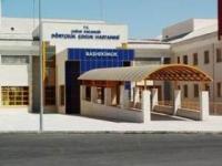 Dörtçelik Çocuk Hastalıkları Hastanesi