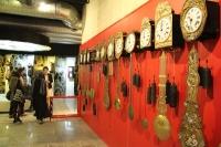 Saat Müzesi