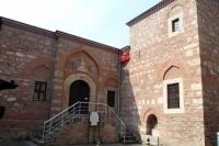 Bursa Yazma ve Eski Basma Eserler Kütüphanesi