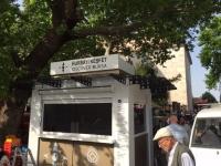 Bursa İl Kültür ve Turizm Müdürlüğü Turizm Danışma Bürosu