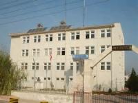 Bursa İl Jandarma Komutanlığı