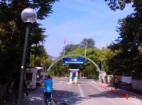 Reşat Oyal Kültür Parkı