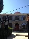 Çandarlıoğlu Camii