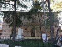 Ertuğrul Bey Camii