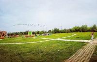 Uludağ Üniversitesi Şenlik Alanı