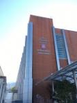 Merinos Tekstil Müzesi