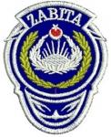 Bursa Büyükşehir Belediyesi Zabıta Müdürlüğü