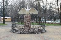 İnegöl Kuğulu Parkı
